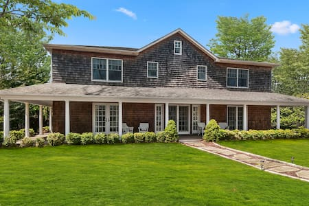 Enjoy the private beach just moments away! - Sag Harbor - House