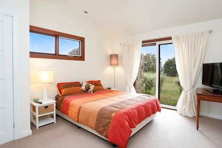 Forest view room with en-suite - Exeter - Bed & Breakfast