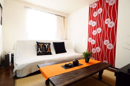 Convenient and beautiful room - Byt