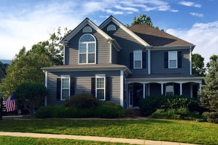 In the heart of Crozet - STAY FRI & SAT SAVE $150 - House
