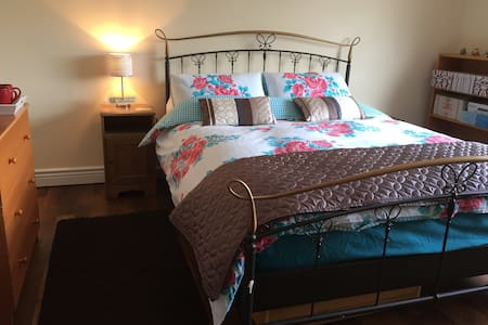 Double Room #1 - Lisburn/Banbridge - Aamiaismajoitus