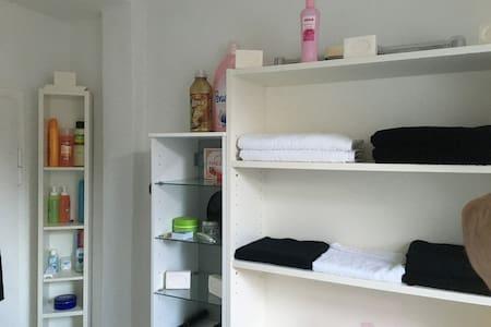 Einfach perfekt - Osnabrück - Apartment