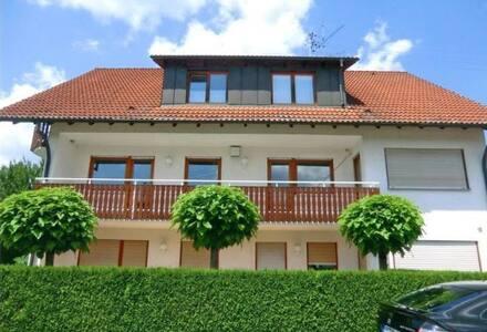 Ruhig gelegenes Zimmer im Grünen - Allensbach