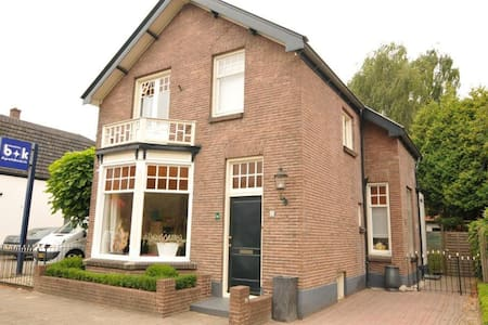 Authentic Family House - Apeldoorn - Townhouse