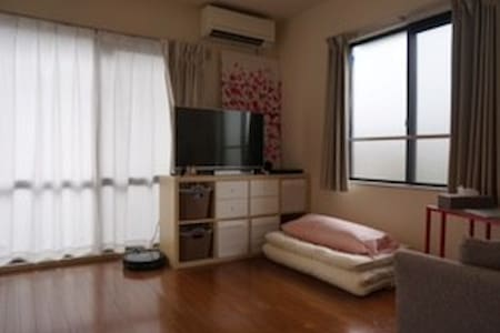 5 mins walk from Toro Station - Apartment
