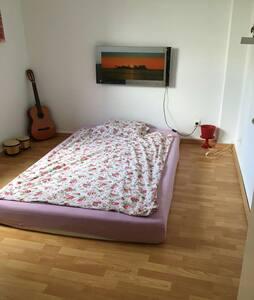 Zimmer in Wohngemeinschaft (Kuhviertel) - Münster - Condominium