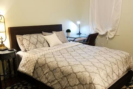 Clean, Quiet and Comfy Bedroom! - ノーウォーク (Norwalk) - 一軒家