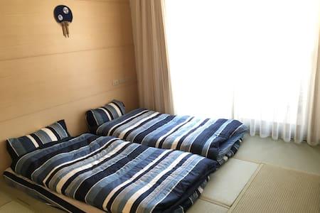 【小宅・南】禪鳴 榻榻米4人套房 3Min to MRT R15 - Apartmen
