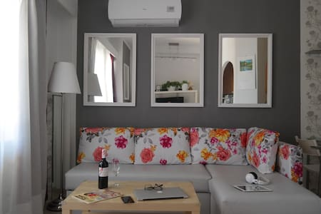 OFFER Green Romantic Apartment - Wohnung