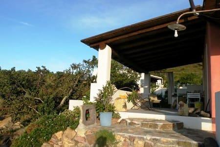 Casa Nidra per 2 -Natura e Panorama - Vulcano Piano - Flat