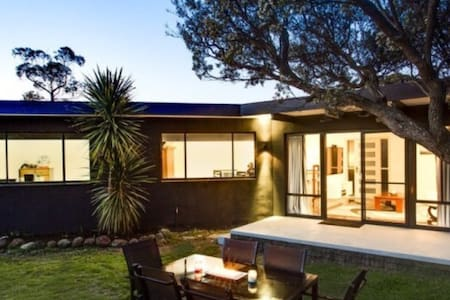 Holiday house with the luxuries - Rosebud West - Leilighet