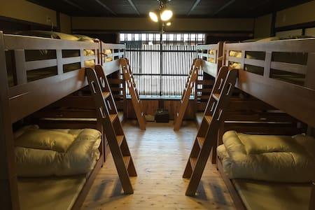 岩村城下町の町屋ゲストハウス 男女ドミトリー8人部屋 A - Bed & Breakfast