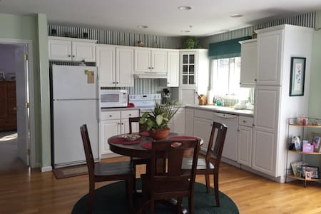 Private 1BD Apt Excellent Amenities - North Andover - Leilighet