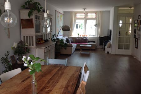 Family friendly house in Haarlem - Haarlem - Maison