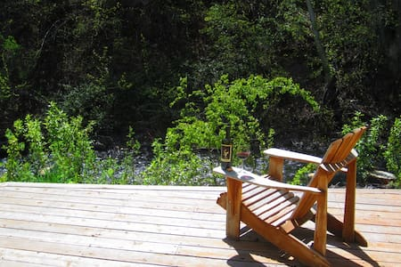 Downtown Creekside Getaway - Ketchum - Townhouse