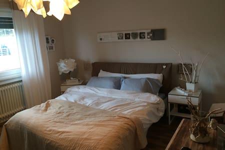 Chambre double dans un appartement - Apartmen