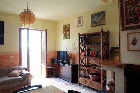 Happy Land - Casa vacanza - Ripatransone - House