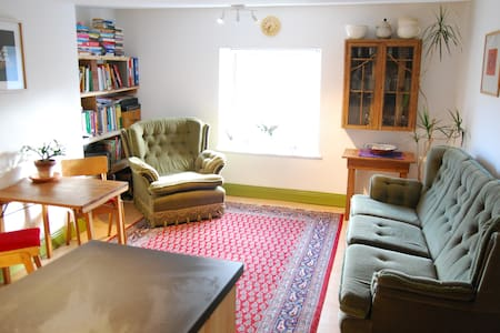 Cosy 2 bedroom flat close to City Centre. - Apartment