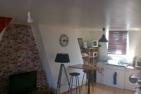 Petit appartement en duplex vauban - Appartamento