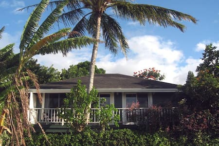 Maile Bungalow - Lic# BBPH2009-0012