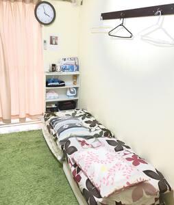 5d Nanba&Shinsaibashi ST Very Near - Appartement