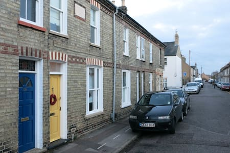 Large double 5 mins from station - Cambridge - Bed & Breakfast