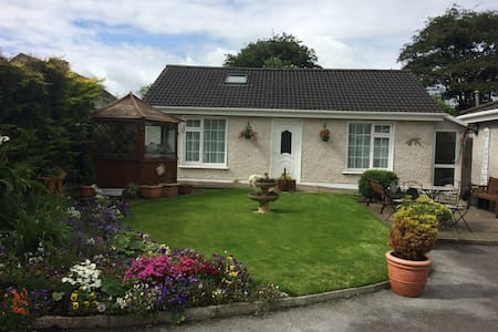 Cosy Cottage - Limerick City - Bungalow