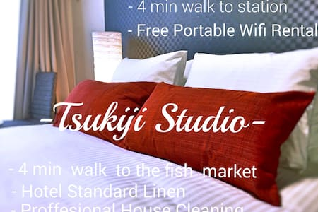USD50〜!TSUKIJI 4MIN STATION&MARKET! - Byt