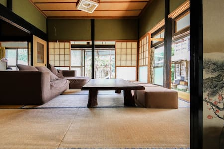 Japanese Traditional house in Daigo, Glamping/BBQ - House