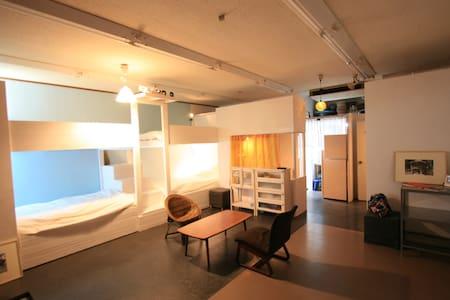 artist's studio ☆spacious&many facilities - Hus