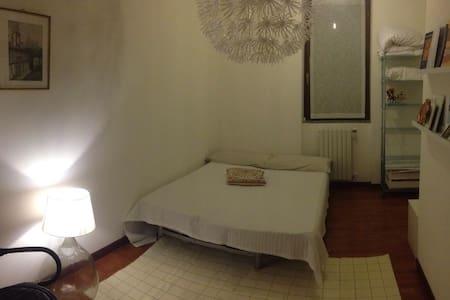 Designed bedroom - Leilighet