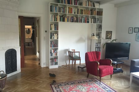Cosy houses, 15 minutes from central Copenhagen - Casa