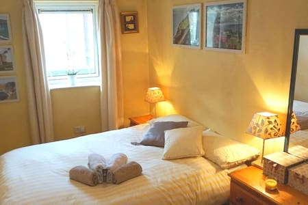 Central location, cozy double room - Cork - Apartment
