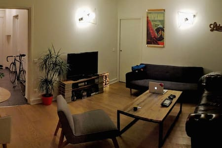 Big flat city center - 24h checkin - Paris - Apartment