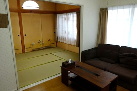 Traditional House Near Susukino B1/Ask parking - House