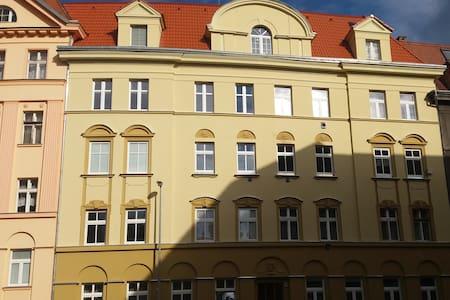 University Kampus - Ústí nad Labem