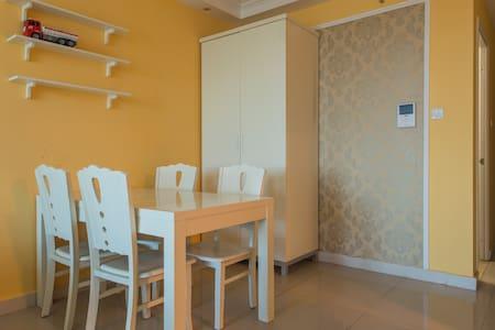 优客里里酒店公寓豪华高级房间 - Wohnung
