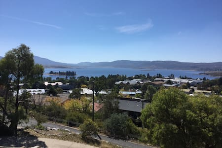 Birralee Jindabyne, Amazing views. - Hus