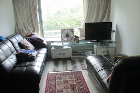 Room near Airport - Hong Kong - Apartment