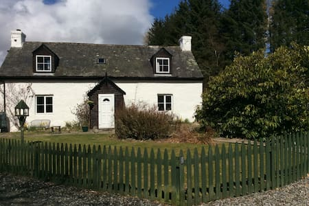 Clackavoid Cottage - Perth and Kinross - House