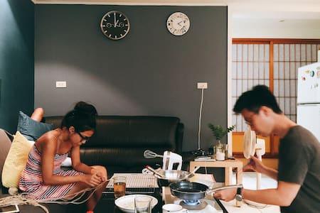 Gabai house- travel like local - Apartment