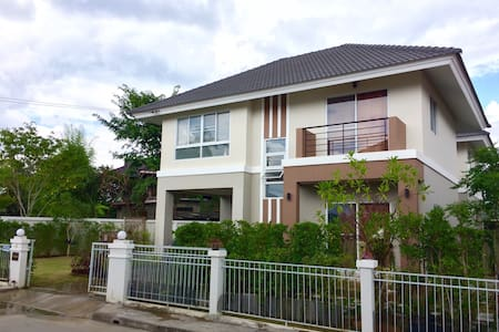 Nice House with large land area - Nong Han