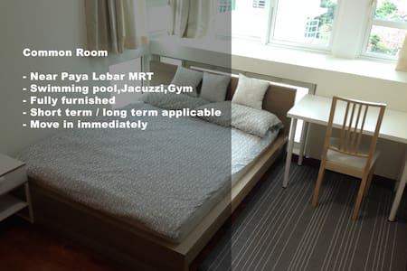 Butterworth Common Room - minimum 7 - シンガポール - アパート
