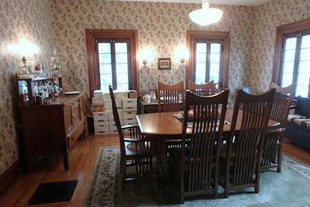 Fresh cottage - Miamisburg - Apartamento