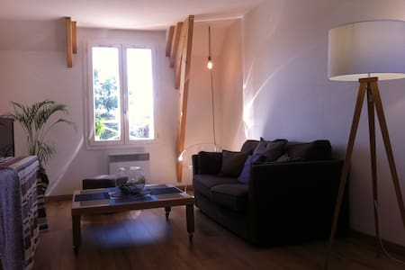 Appartement centre-ville Lamorlaye - Apartament