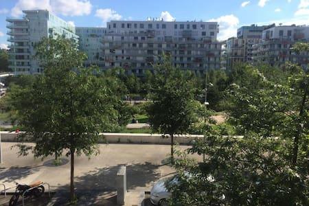 Cozy modern apartment : Parisien luxury - Apartment