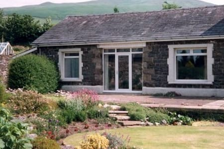 Sedbergh Old Station Cottage - Hus