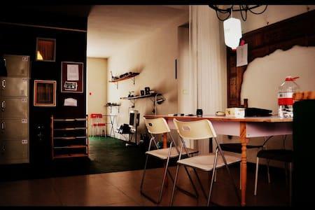 瓷本生活 —— 来自景德镇的微型青年旅舍 - Apartment