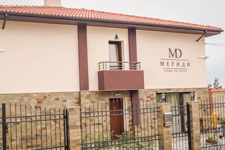MERIDI GUEST HOUSE - Priseltsi - Guesthouse