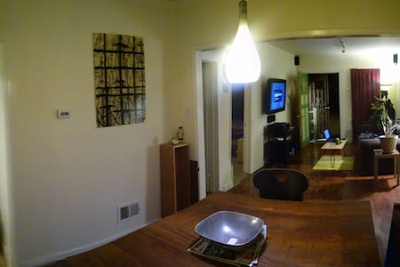 Private room in 2 bedroom house - San Francisco - House